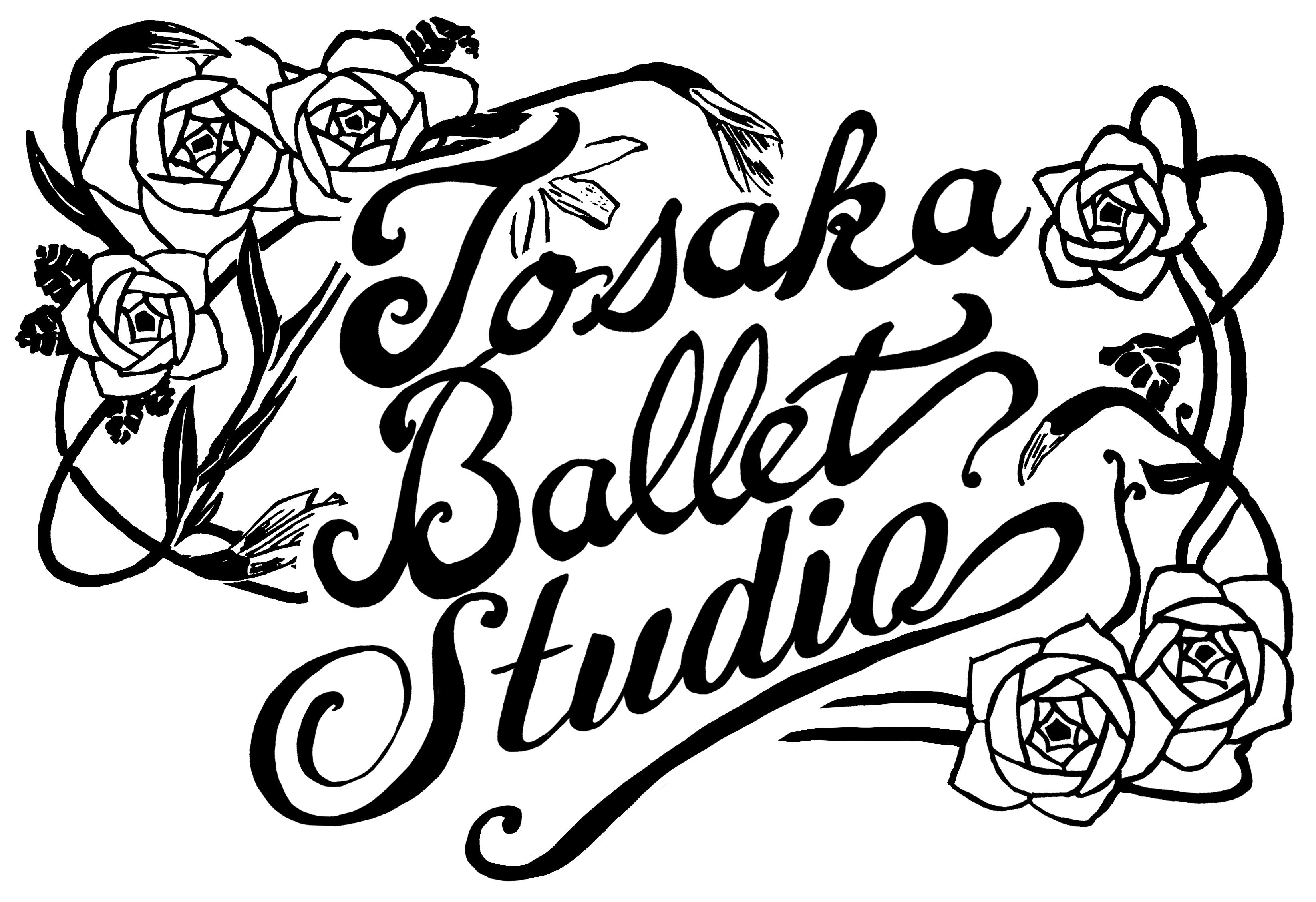 Tosaka Ballet Studio